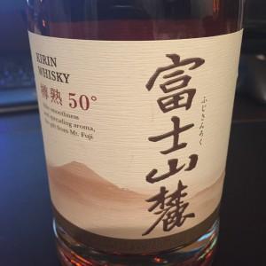 kitin_fujisanroku_label