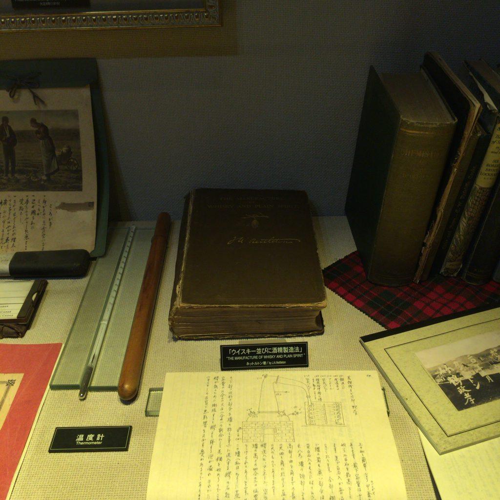 余市蒸留所に展示されている、『ウイスキー並びに酒精製造法』。竹鶴政孝は晩年までこの本を教科書とした。