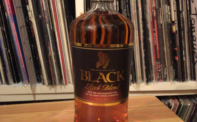 black-nikka-rich-blend-front-label