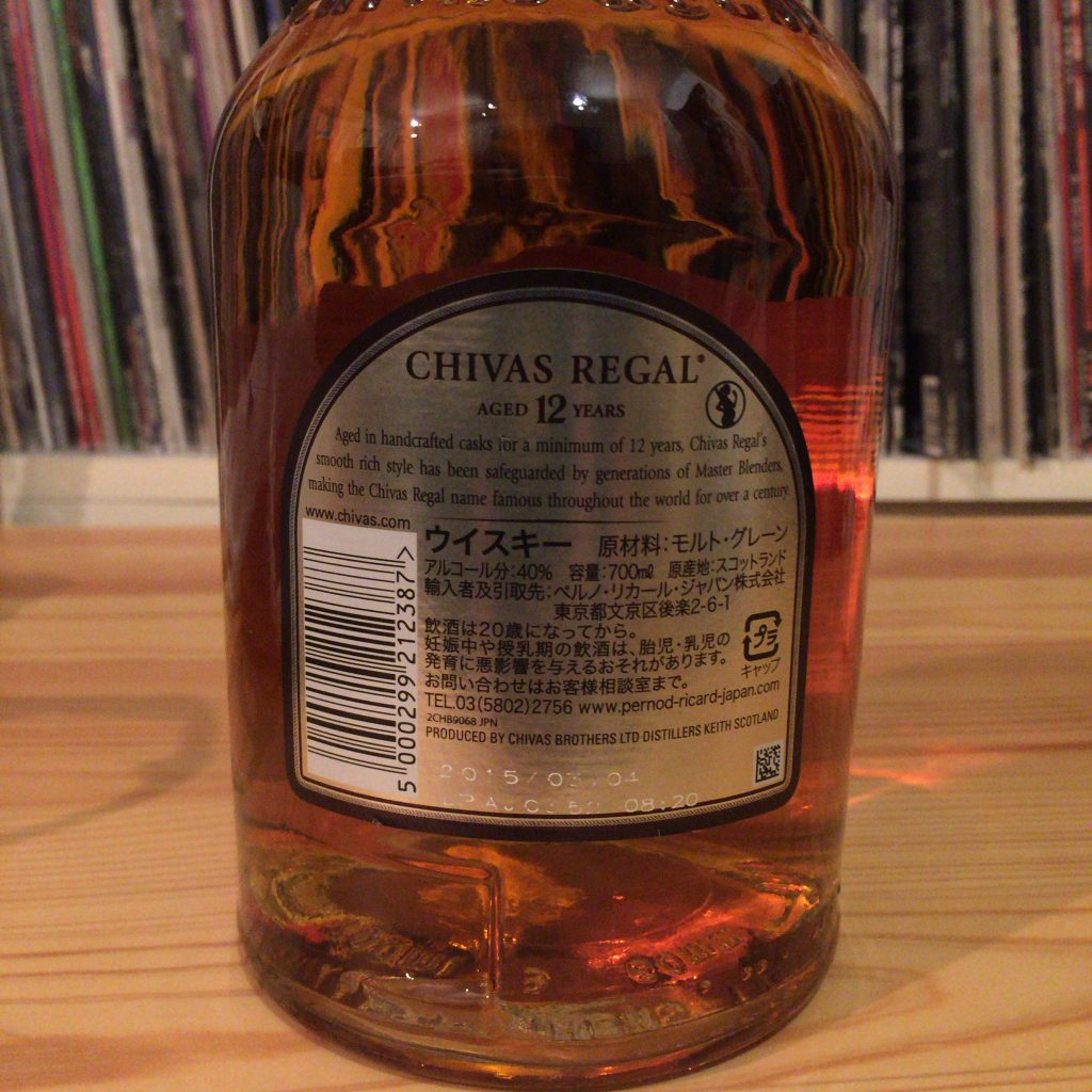 chivas-regal-12-back