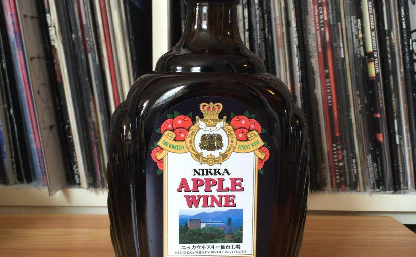 【酒精強化】ニッカのアップルワイン(NIKKA APPLE WINE)