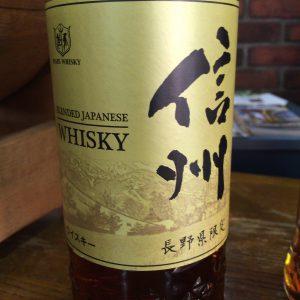 中身はスリーアンドセブンと同じ。流通の問題で、長野県の量販店でスリーアンドセブンと並んで売られていることも。