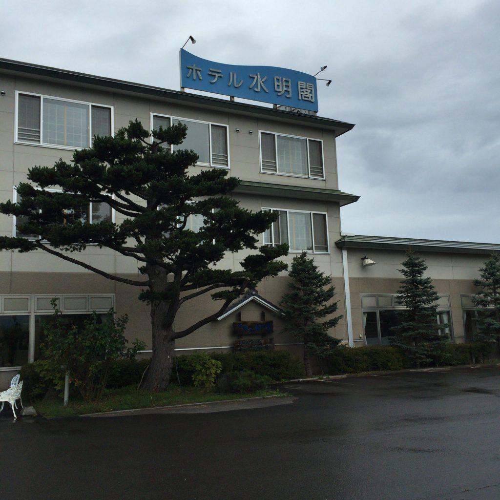 「あゆ見荘」に隣接するホテル水明閣。筆者はここに宿泊しました。