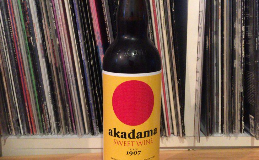 現在、赤玉スイートワインとして販売されている赤玉ポートワイン。