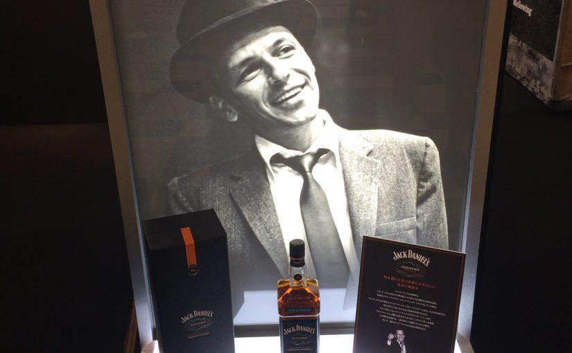 【友情】ジャックダニエル シナトラセレクト(Jack Daniel's Sinatra Select)