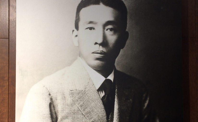 鳥井信治郎 – 【寿屋・サントリー創業者】