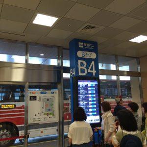 新宿から高速バスでJR富士御殿場駅に向かうこともできます。今回はB4乗り場でした。