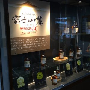 富士御殿場蒸留所の待合室に誇らしく展示されている富士山麓樽生原酒50°