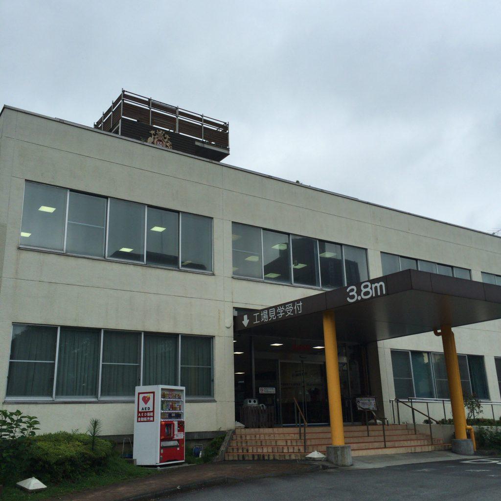 富士御殿場蒸留所の入り口。あくまで工場事務所といった佇まいで、観光名所らしさが全くありません。ストイックさが出ていて素晴らしい。