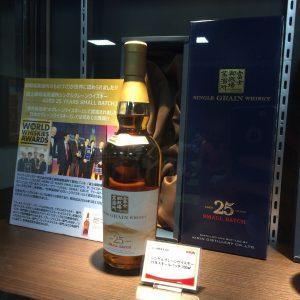 富士御殿場蒸留所シングルグレーン25年SMALL BATCHのボトル。
