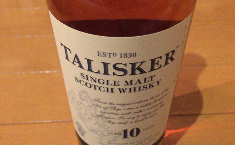 【胡椒】タリスカー(TALISKER)10年