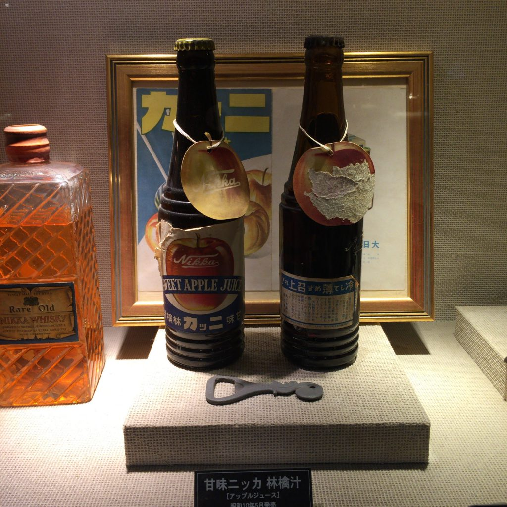 大日本果汁時代のアップルジュース。冷やして薄めず召し上がれ!