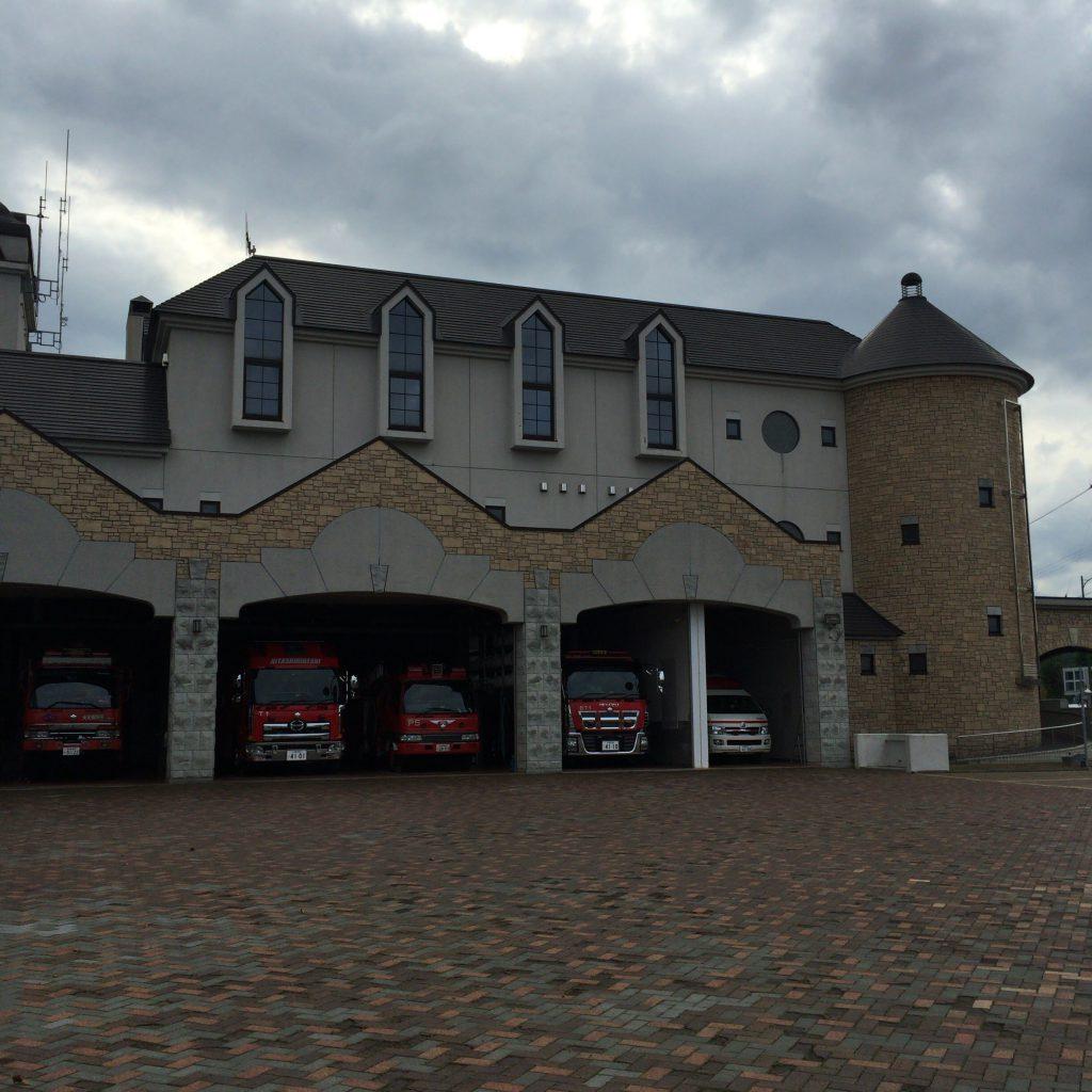 石畳の余市消防署