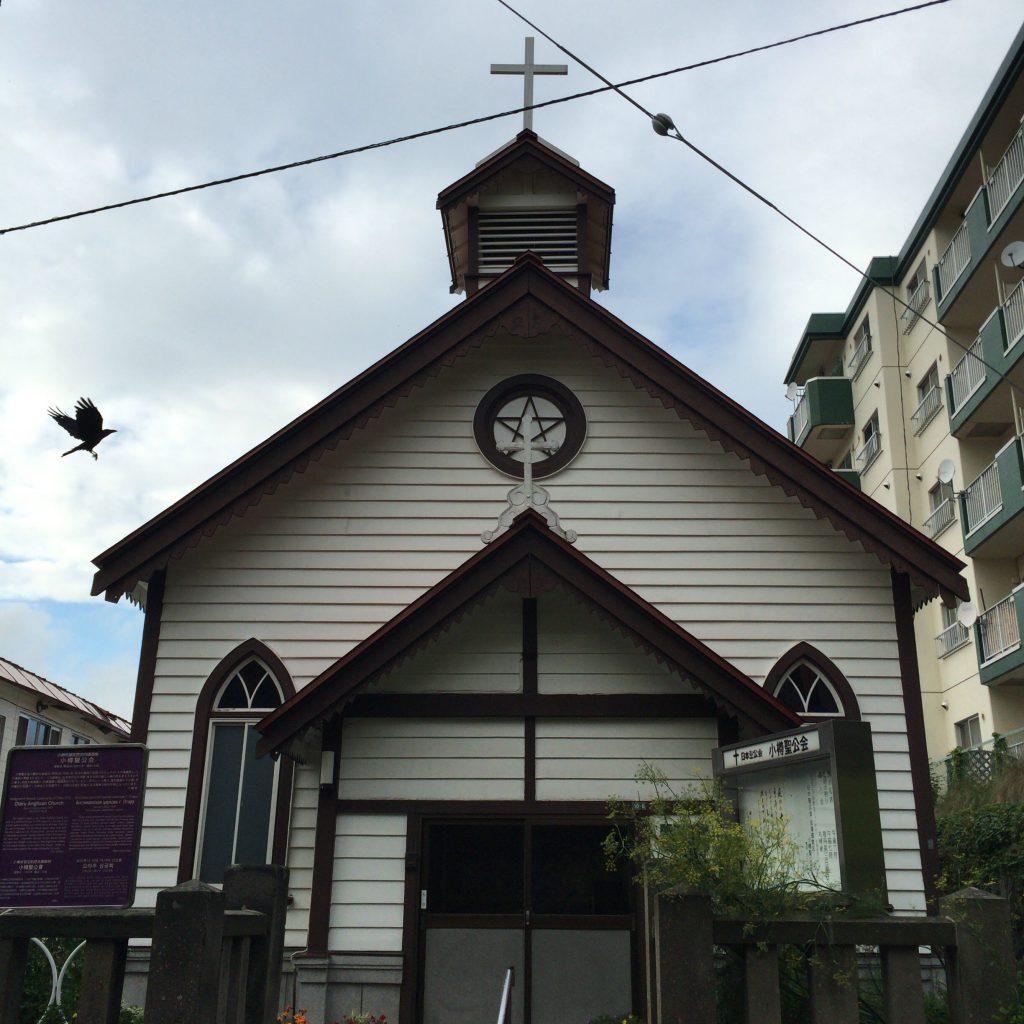 小樽聖公会の前面。今日はお休みだったみたい。