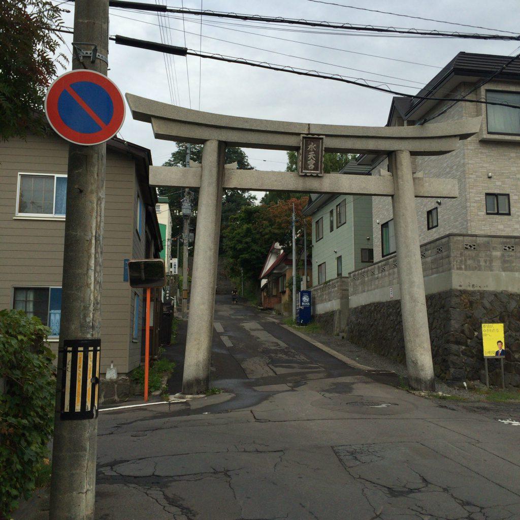 小樽の水天宮の鳥居。なんとこのすぐ奥の左手に小樽聖公会はあります。
