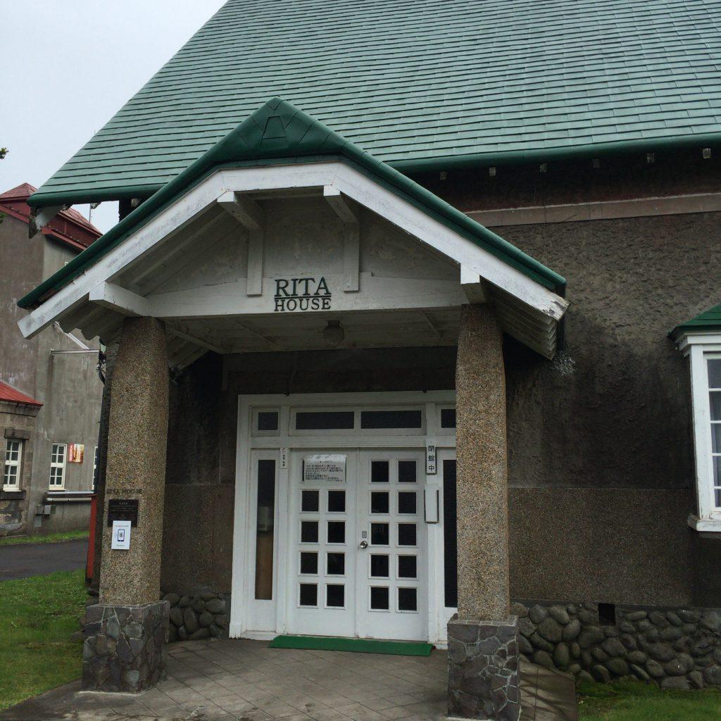 リタハウスの前面。RITAとあるが、おそらく近年につけられた看板。