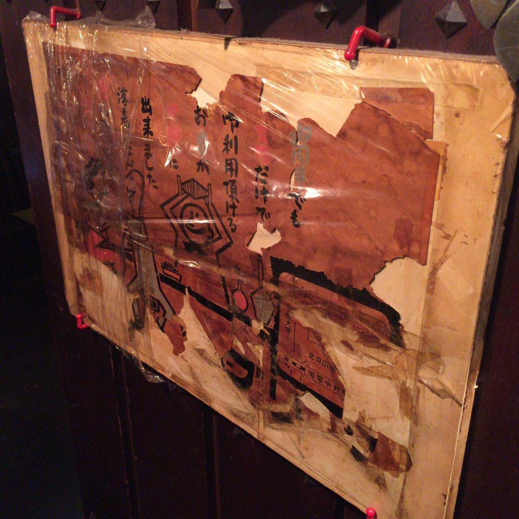 サントリーバーBRICKのポスター。おそらく創業当初からあるもので、ボロボロになっている。