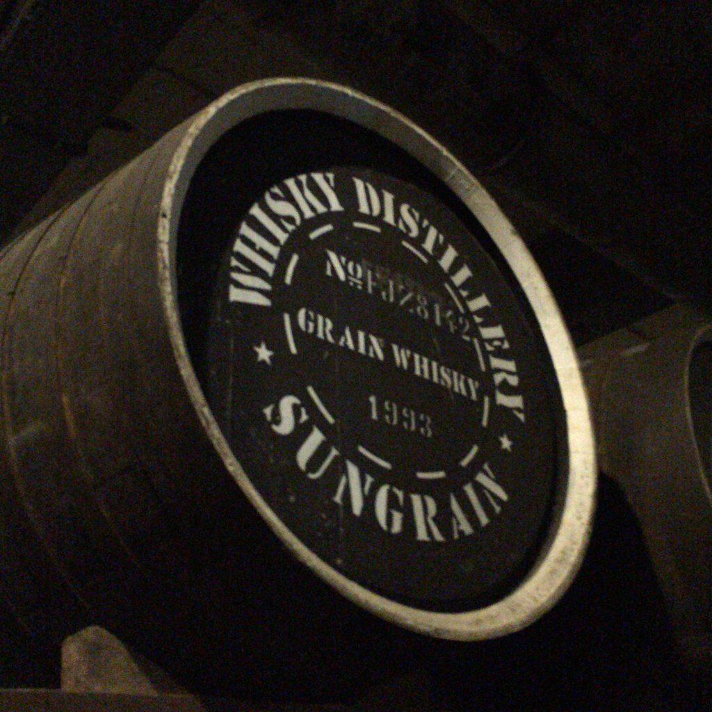 山崎蒸留所に貯蔵されていたサングレインの樽。