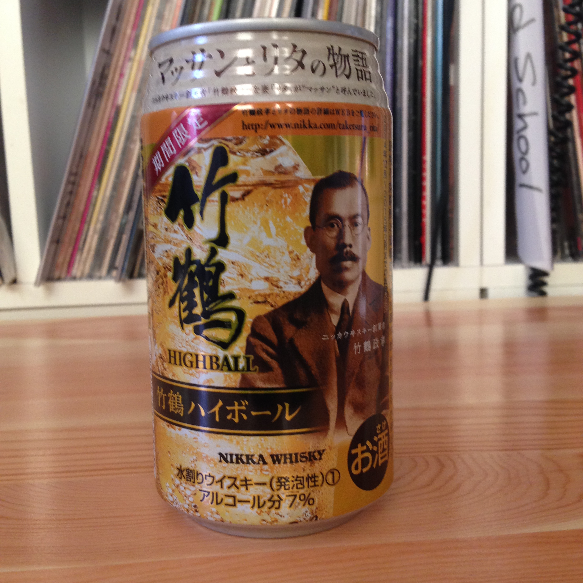 taketsuru-highball