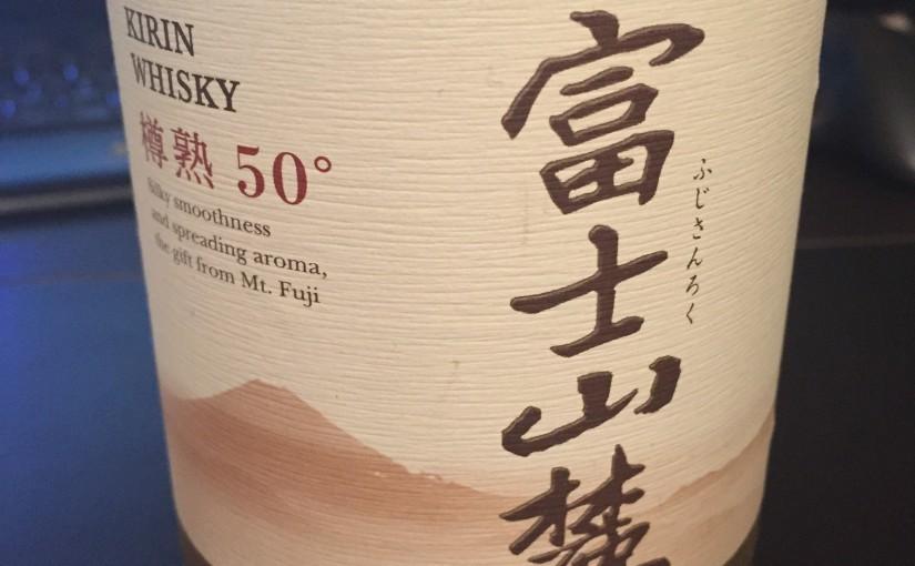 【樽香】富士山麓 樽熟50°