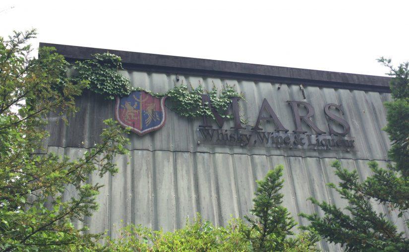 【見学レポ】信州マルス蒸溜所(本坊酒造マルスウイスキー)