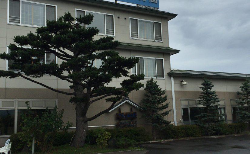 ホテル水明閣 – 政孝が命名した余市の宿