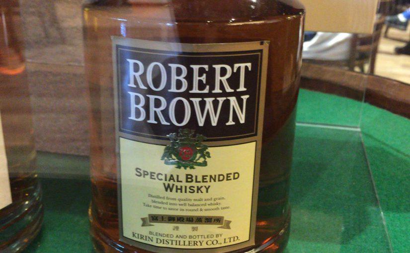 ロバート・ブラウン・スペシャルブレンド(Robert Brown Special Blend)