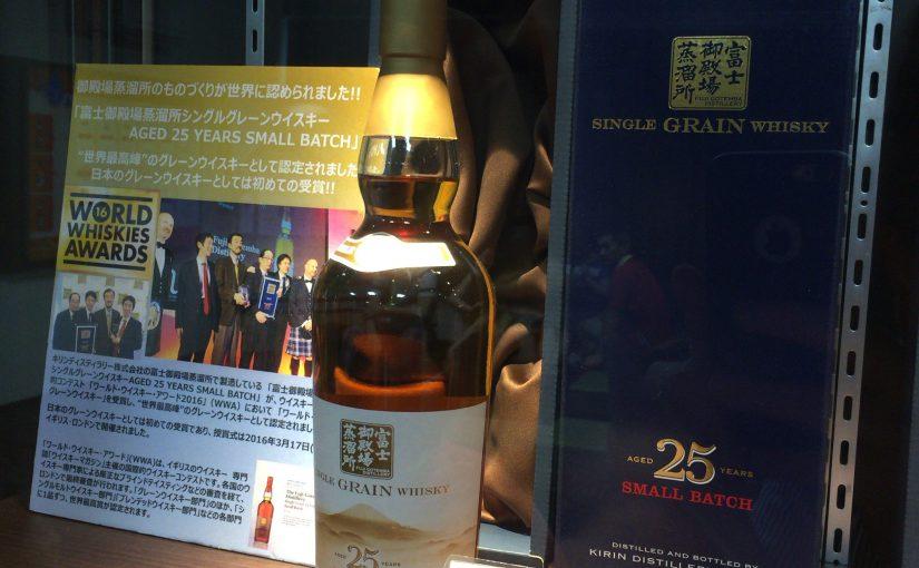 【ケトル型】富士御殿場シングルグレーン25年