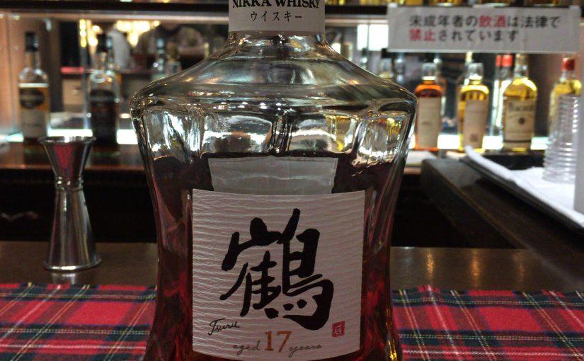 「鶴」17年の前面。優雅さ、重厚感、プライドが感じられる素晴らしいボトル。
