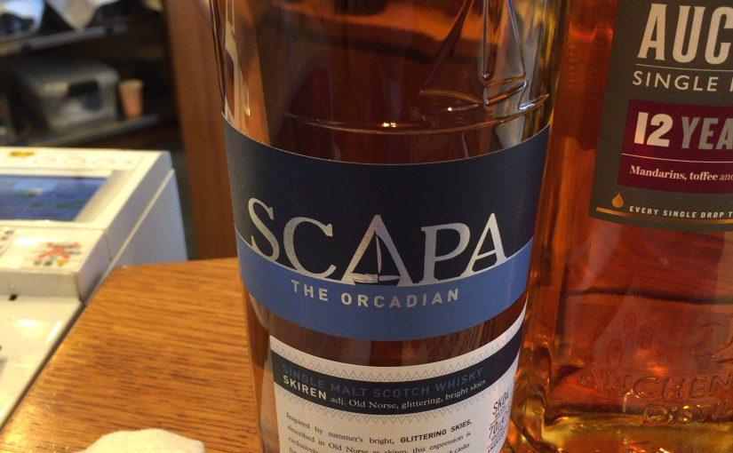 スキャパ・スキレンのボトル。ちょっとおしゃれ。