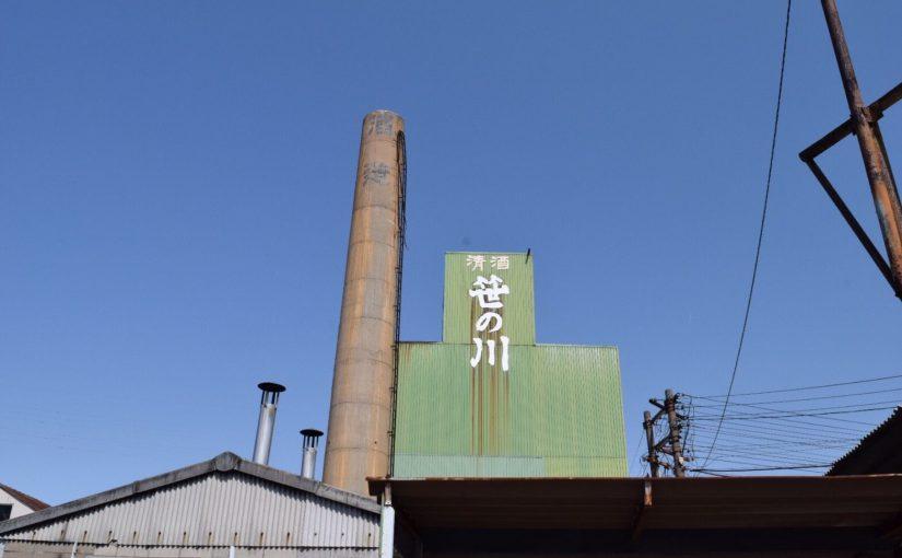 【見学レポ】安積蒸溜所