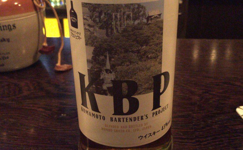 【KBP】熊本バーテンダーズ・プロジェクト