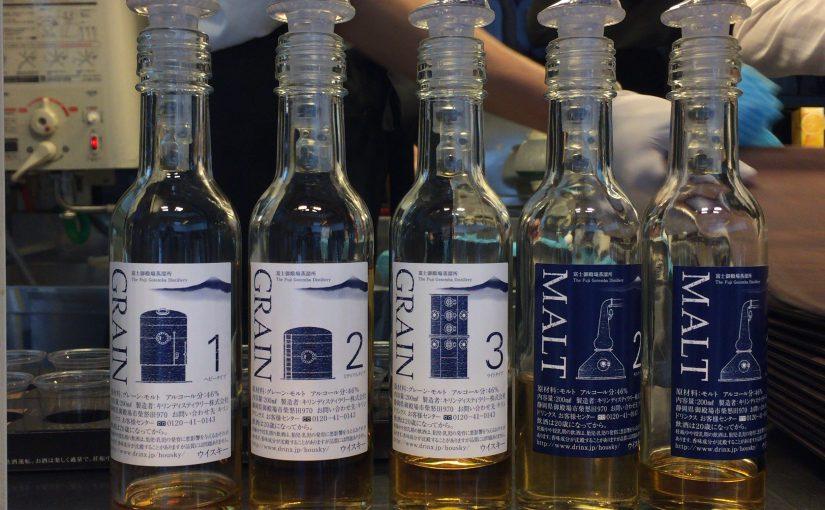 富士御殿場蒸溜所謹製のタイプ別原酒。