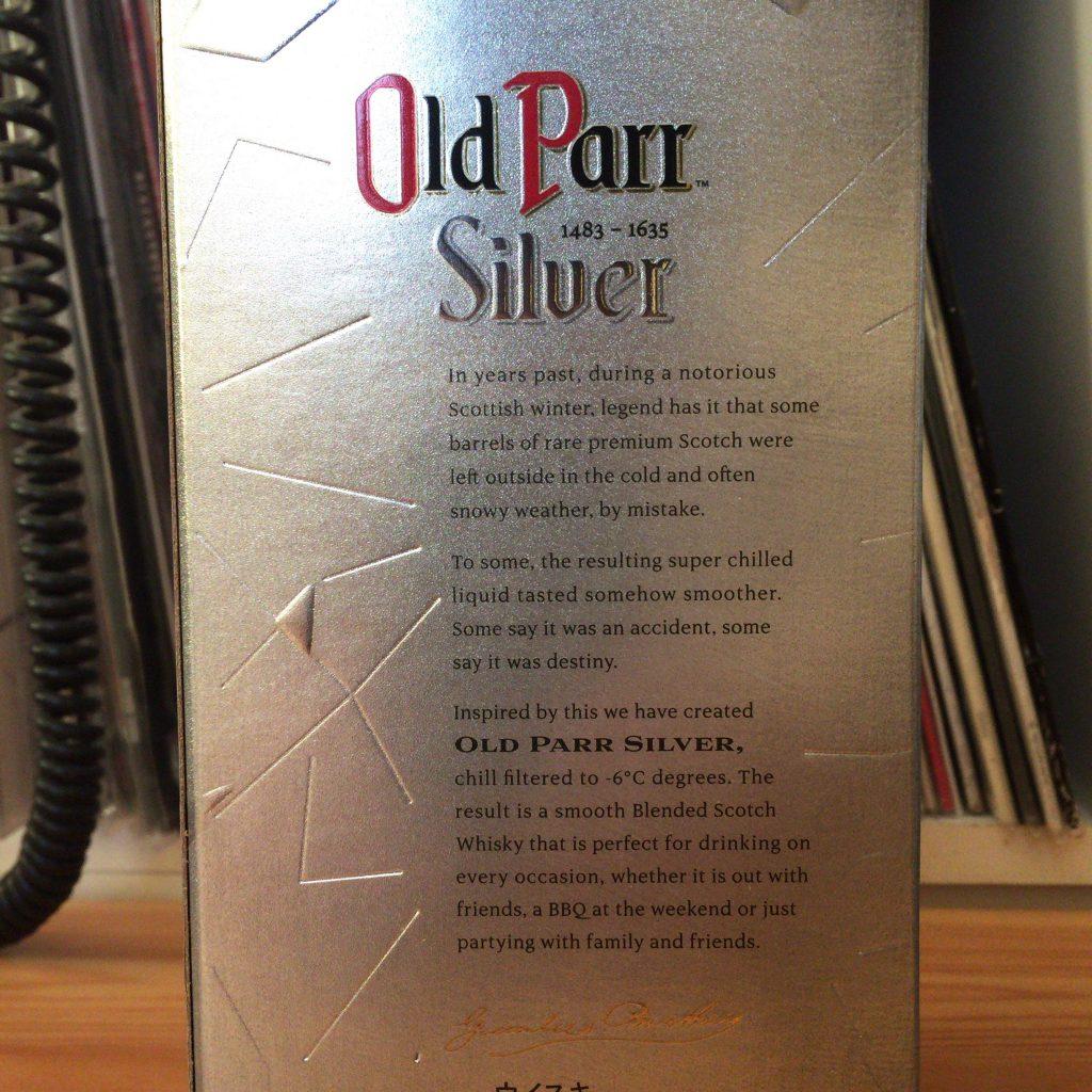 オールド・パー・シルバーの箱