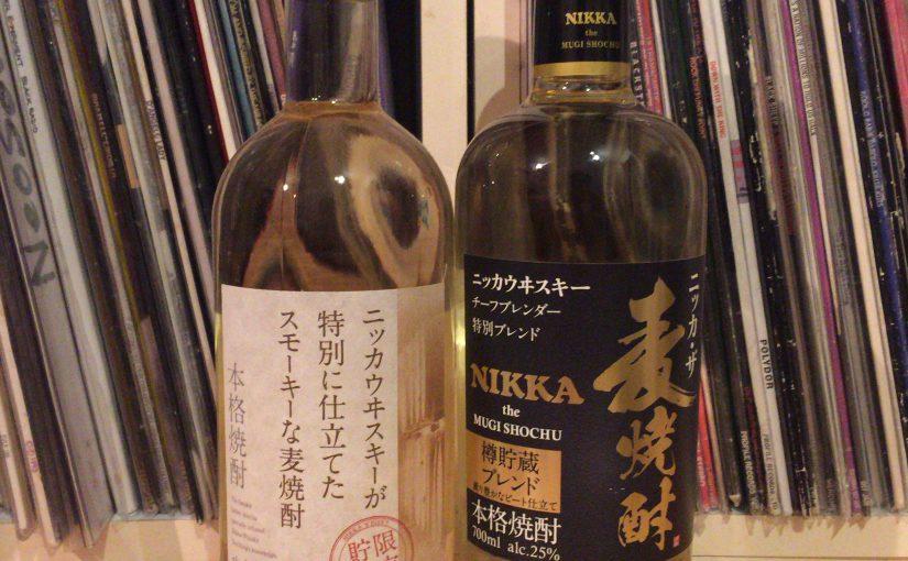 【考察】焼酎とウイスキーの違い