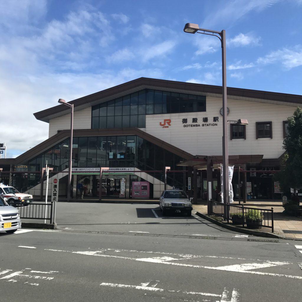 久しぶりの富士御殿場駅。このときは晴れています。