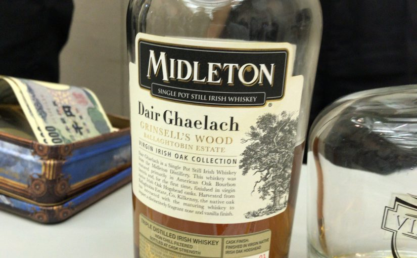 ミドルトン ダーゲーラッハ グリンセルズウッドのボトル。