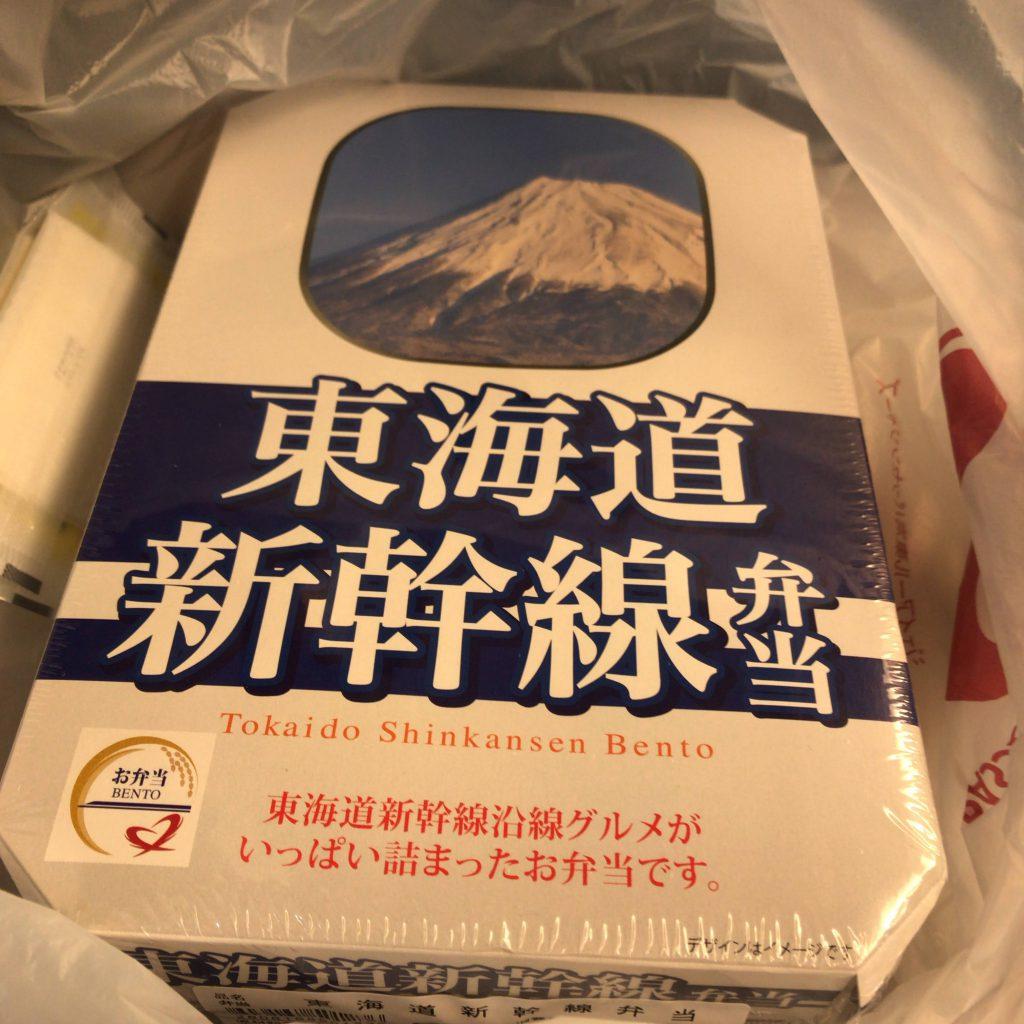 東海道の美味しいものが詰まった東海道新幹線弁当