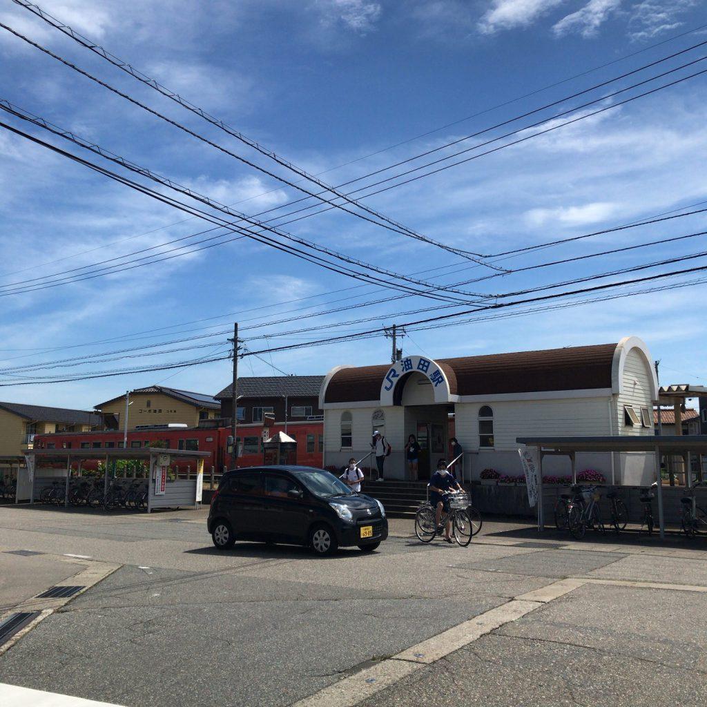 三郎丸蒸留所の至近の油田駅
