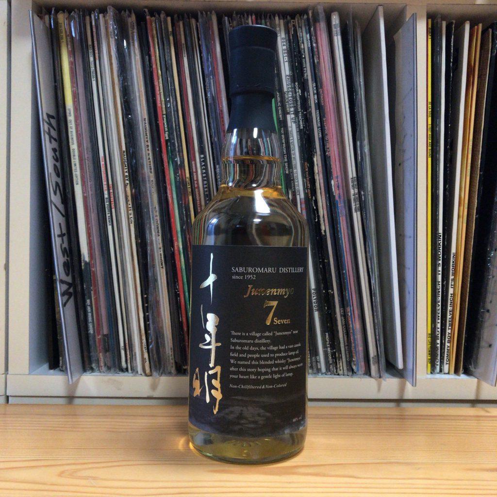 十年明(じゅうねんみょう)のボトル。